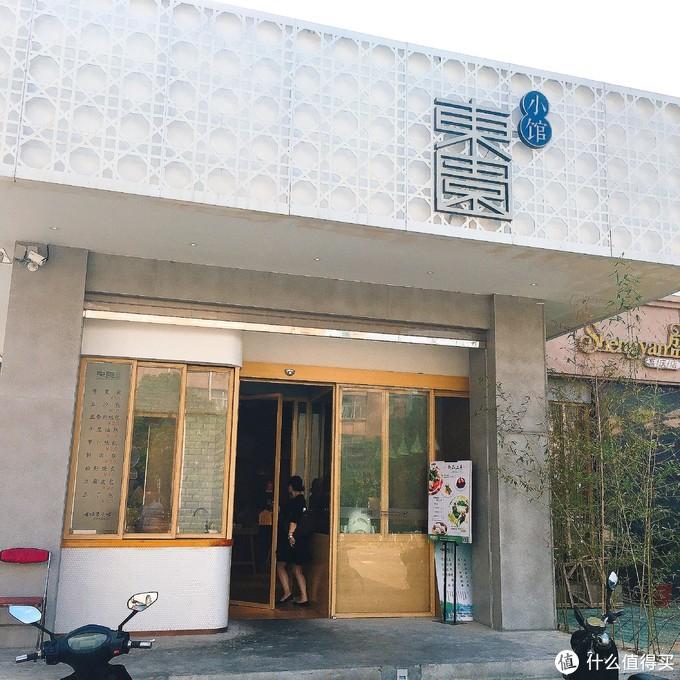 扬州有家店自称百年传承名小吃,到底值不值得吃?