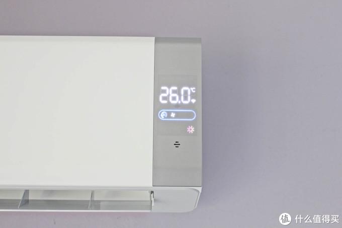 还在找你的空调遥控器?云米AI空调Milano2语音版,操作只要动动嘴!