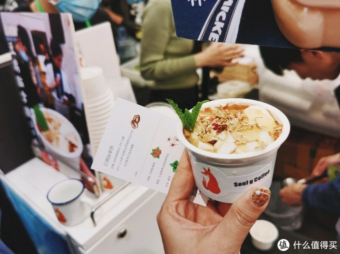 天津的春日尽在这满杯的咖啡,兔牙带你逛天津好喫咖啡市集