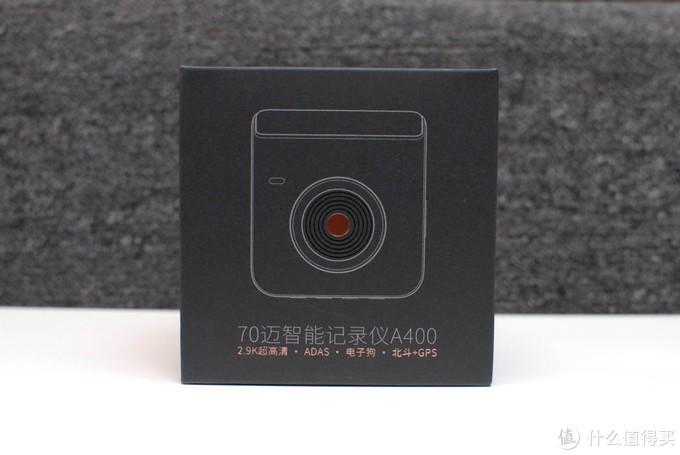 明明可以靠颜值吃饭,却偏偏靠实力说话:70迈记录仪魔方A400