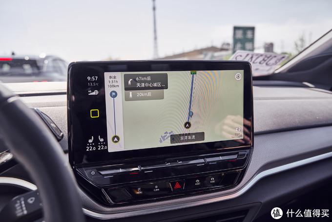 ID.4 CROZZ让跨城自驾成为享受春天旅行模式开启