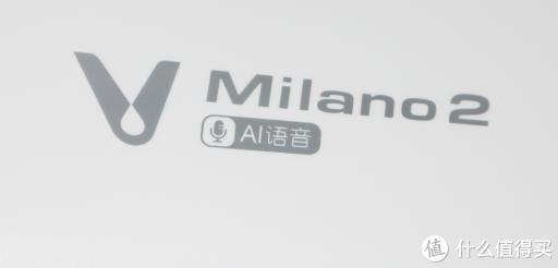 """给爸妈的第一台""""语音版""""空调—云米智能AI空调Milano2深度体验"""