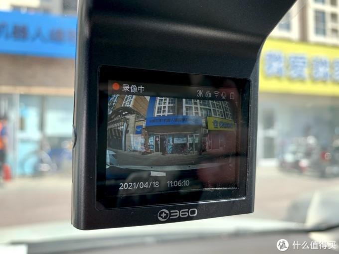 3K超清分辨率!360 G300 3K版行车记录仪晒单