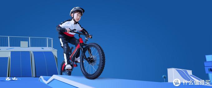 轮子还没着地就血亏300,小朋友的第一辆山地车 ninebot九号18寸儿童自行车