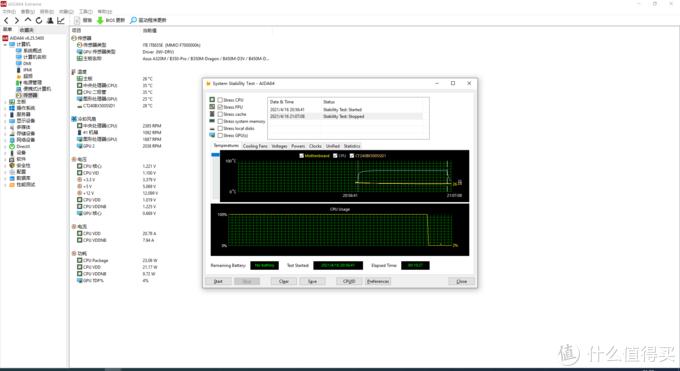 电脑硬件升级篇:风冷升级一体式水冷,安钛克Mercury 360 V2开箱评测