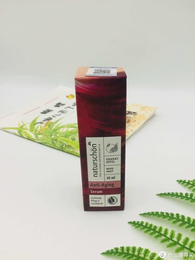 护肤精华性价比NO.1!4款美白/保湿/淡斑产品推荐