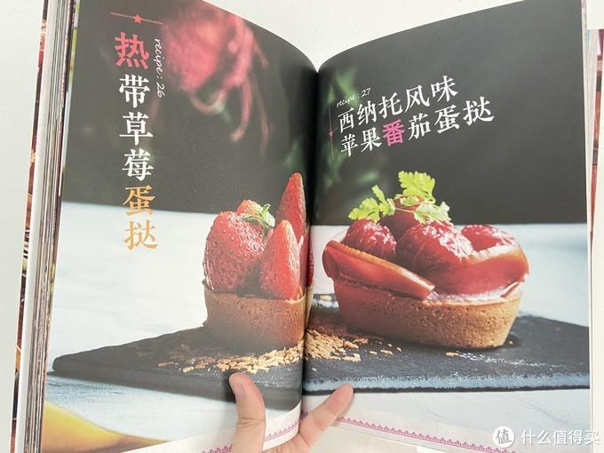 食物图片拍的都非常有质感,文字注释也维持着日本动漫的略夸张风格,就还蛮可爱的。