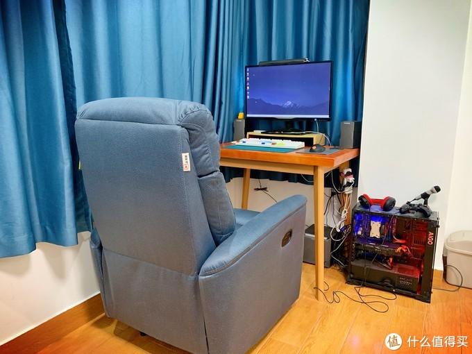 我的第一张头等舱,芝华仕单人沙发