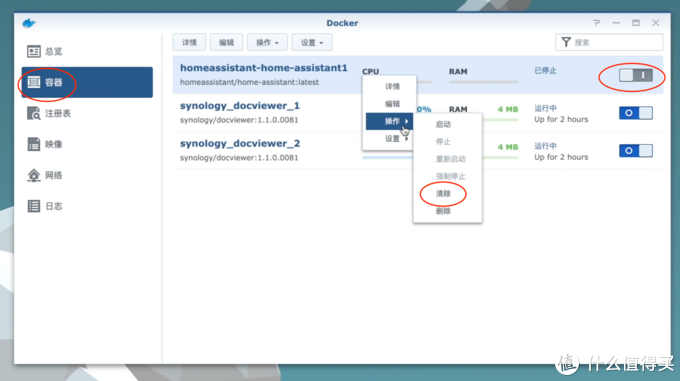 【home-assistant】HA版本更新演示-群晖docker版