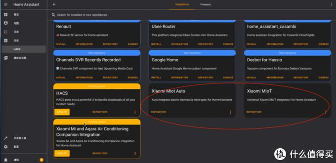 【home-assistant】一键添加所有小米设备到HA并同步到苹果HomeKit