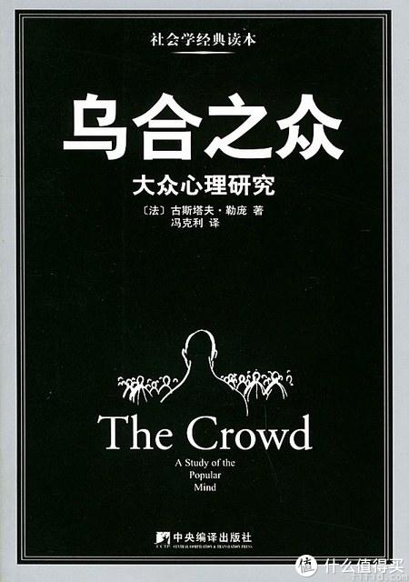 【Kindle书单推荐】时间管理、自我成长、经典哲思,近5000字的推荐,都在这里了