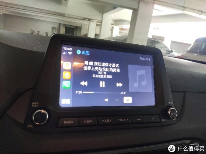北京现代悦动提车10个月的感受及槽点