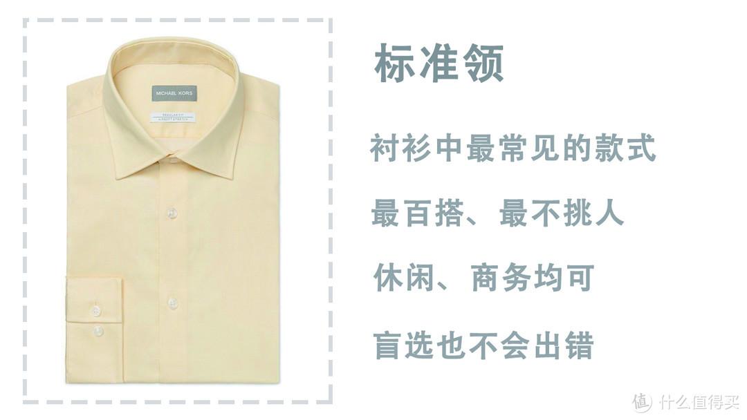 2折购买天猫奢品!别样500元以内必买男士衬衫及品牌推荐