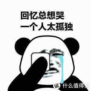 【小新炒股记】4月20日战况:打板客是孤胆英雄
