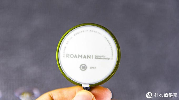 罗曼 T10S小果刷体验:轻薄手感、唇齿清新