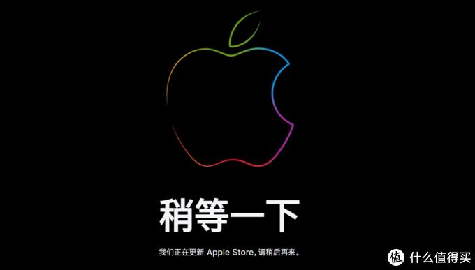 科技东风丨全球首款25.3英寸墨水显示器上架、苹果春季新品发布会前瞻