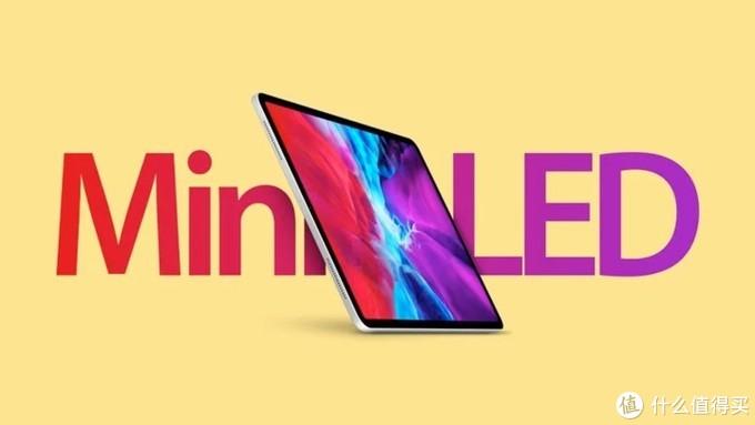 在新款iPad Pro发布之前的旧版体验:我更在乎这3点会不会升级