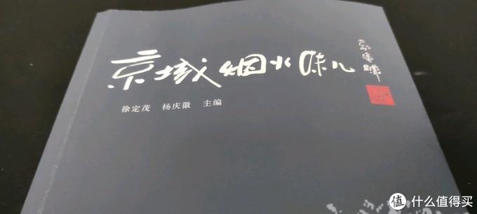长安大,居不易 老北京的酸甜苦辣