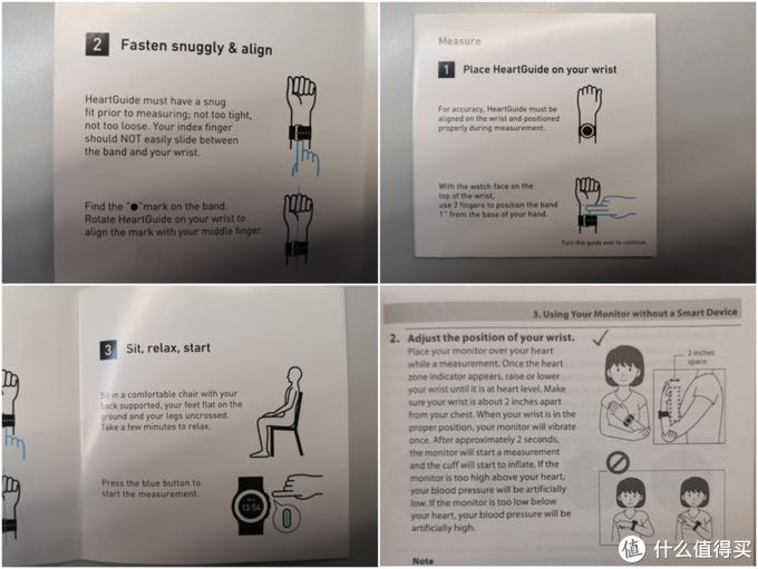 能测血压的手表,你用过吗?