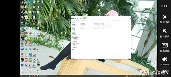 可以开机、远控电脑的好物,向日葵智能插线板P1体验