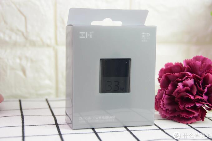 紫米GaN33W氮化镓充电器 超小体积 兼容华为、小米、苹果