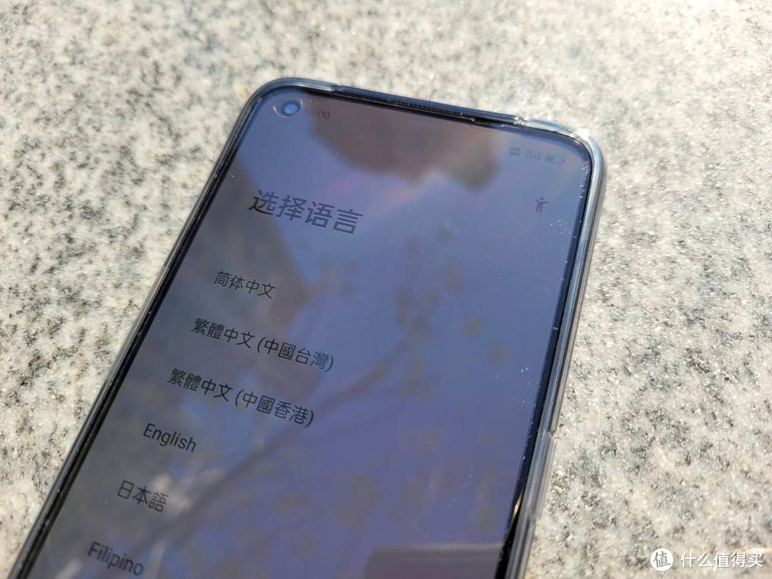 """越级旗舰,秀出""""真我""""——realme 真我GT Neo详测"""