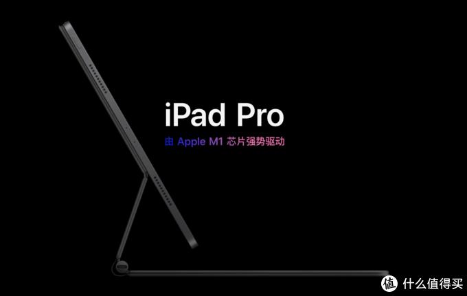 M1 版本 iPad Pro 系列