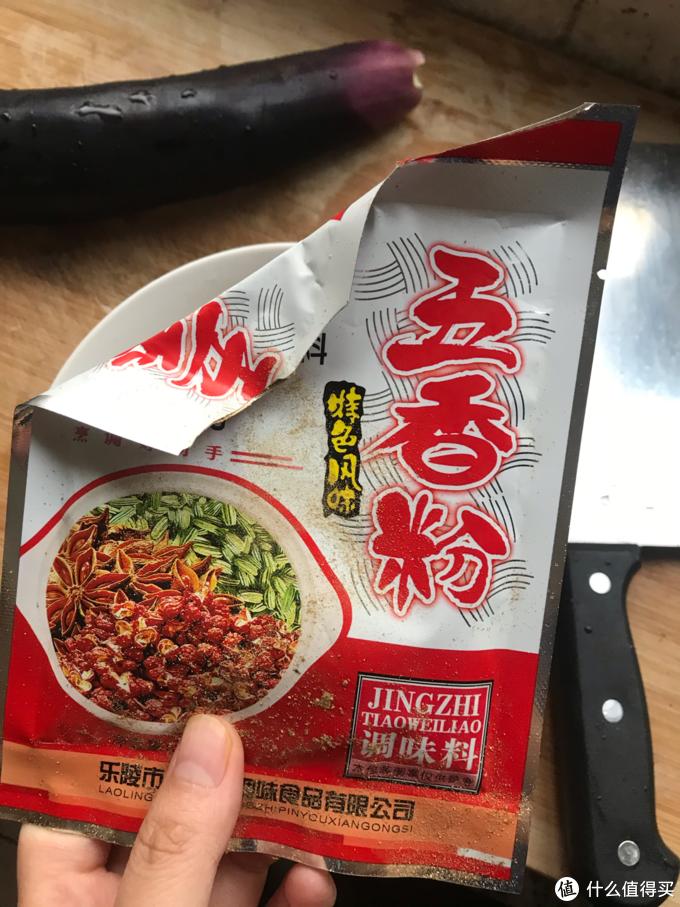 空气炸锅菜谱 篇一:风琴茄子