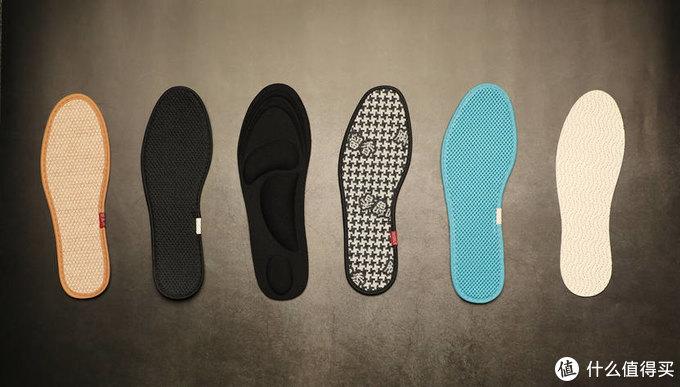 六款鞋垫全家福