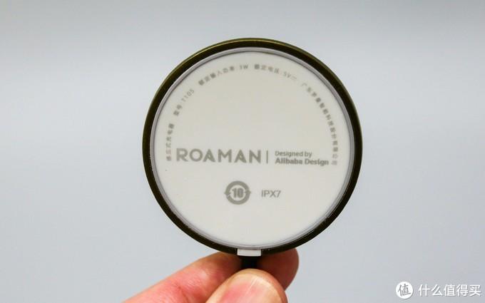 高颜值,实力派,贴心护齿洁肤二合一——罗曼智能小果刷T10S体验报告