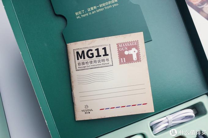 野小兽筋膜枪MG11,解救身体酸痛更好的礼物