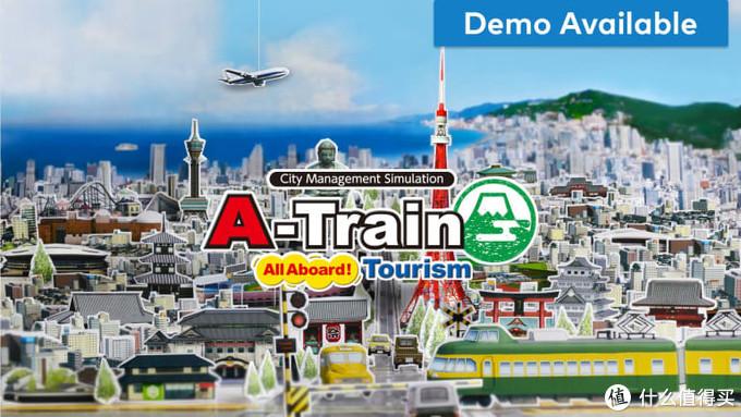 《吃豆人99》《菲兹》《A列车:开始吧观光开发计划》,近期试玩的3款游戏推荐!