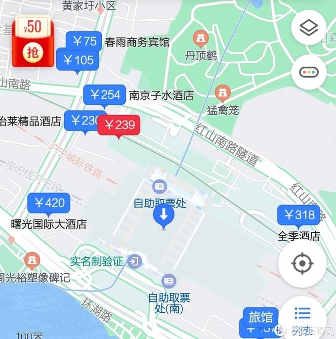 从上海出发,慢节奏适合消遣的南京两日游攻略(附身份证丢失经验)