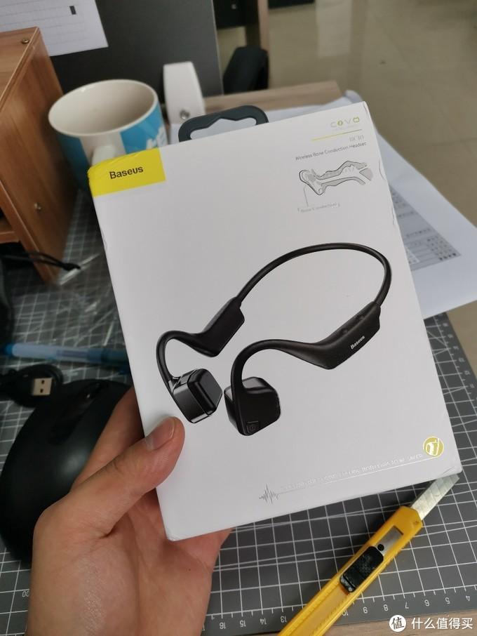 1299和99的骨传导耳机,究竟有多大差别