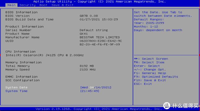 J4125双千兆(支持NAS)GK41软路由安装Unraid6.9.1开心版部署双软路折腾神器!