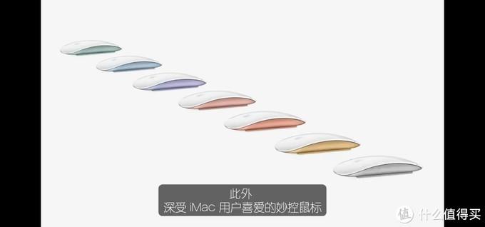 2021苹果发布会M1包裹的苹果发布会,买吗?