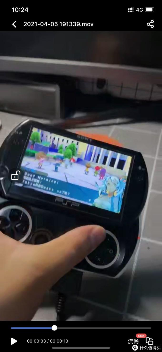 回收站捡到2个索尼PSP游戏机!震惊