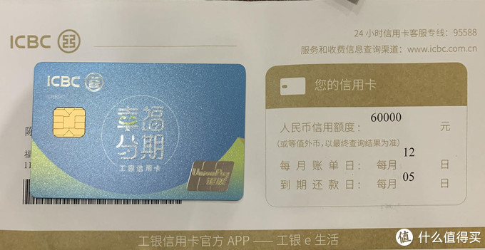 工商/光大/浦发信用卡解析,最新信用卡申请,提额技术请收下!