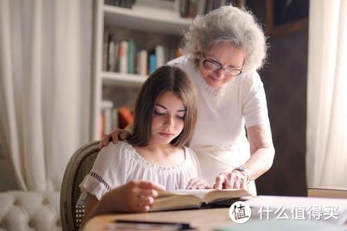 2021年山东省养老金即将上调,具体能上调多少一起来看看吧!