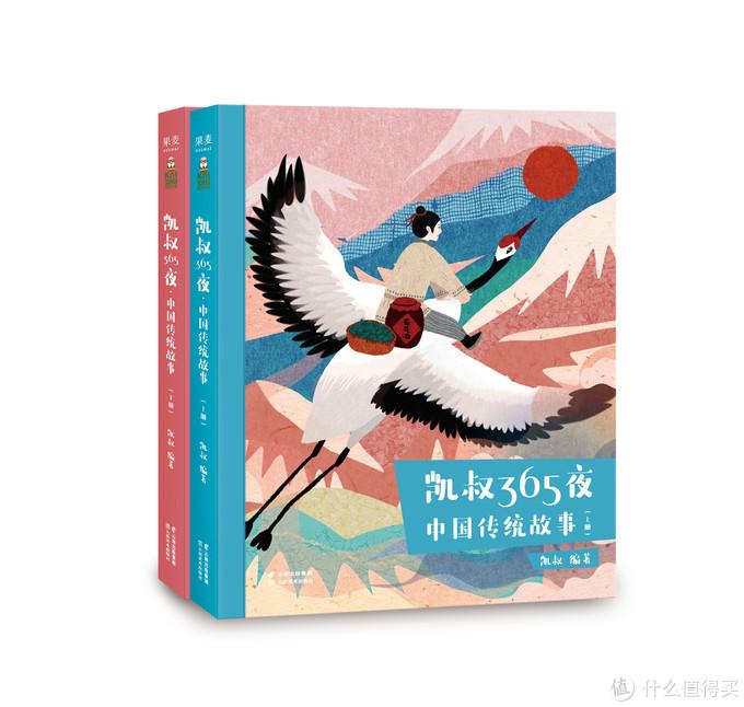 《凯叔讲故事》系列书单,兼具知识性、趣味性、功能性,让好故事成为孩子翱翔的翅膀!