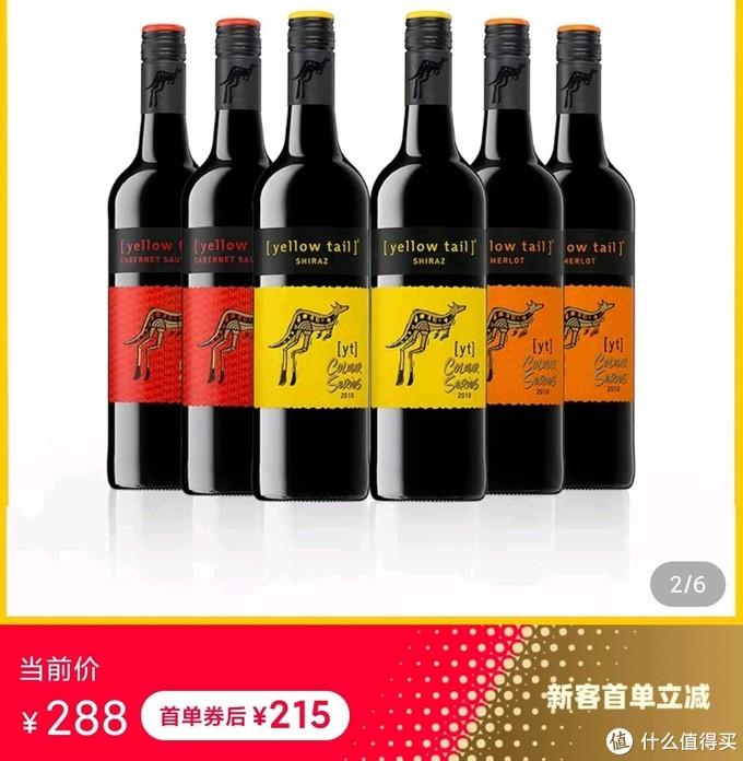 三十多一瓶,不比各种山寨红酒便宜多了?