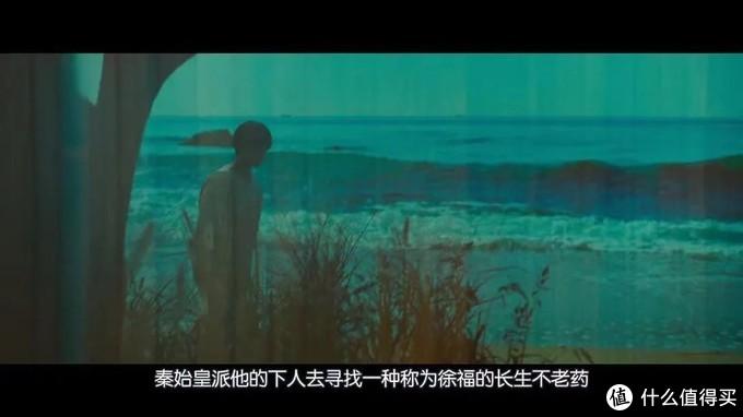 《徐福》不好看,但孔刘和朴宝剑还是值得一看的!