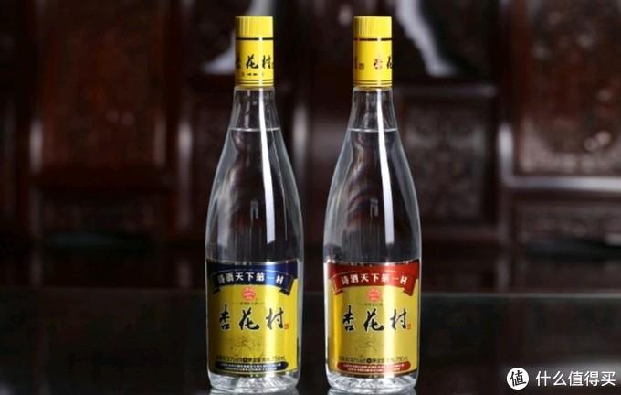 杏花村光瓶