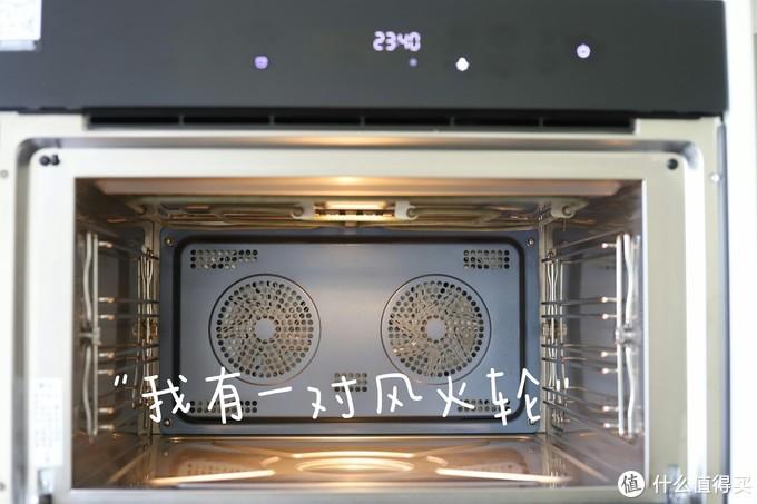 """自用的凯度标志性""""风火轮""""双热风烤箱"""