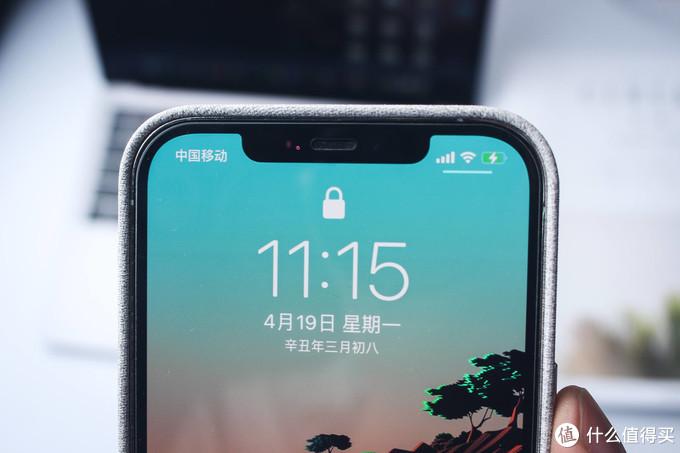 完美解决你的iPhone 12续航问题—摩米士磁吸充电宝