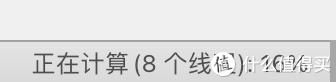 我劝你别买---M1芯片MacBook