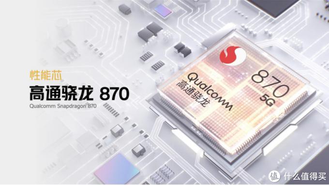 时隔一个月,回顾iQOO Neo5:真香