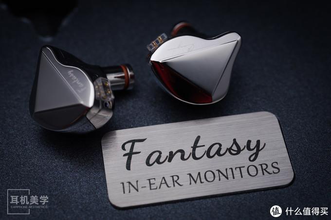 依然范特西——DC评凯音Fantasy单动圈耳机