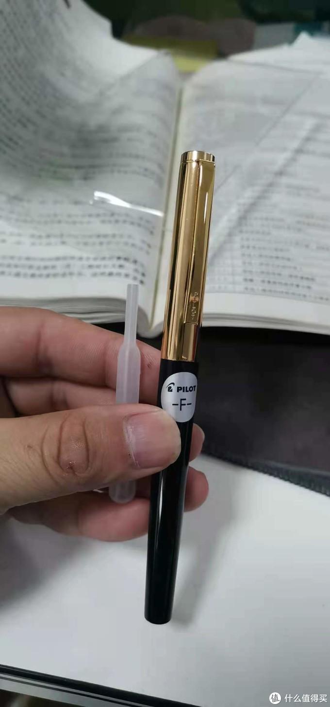 送的吸墨器,又短又小