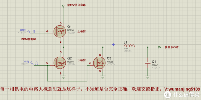 简单画了一下供电电路部分,主要测量管子的DS和GS之间是否有击穿,一般MOS管击穿,GS和DS之间电压降会为0